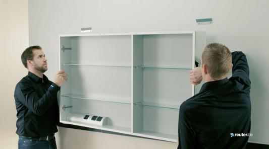Anleitung Bad Spiegelschrank Aufhangen Video Reuter