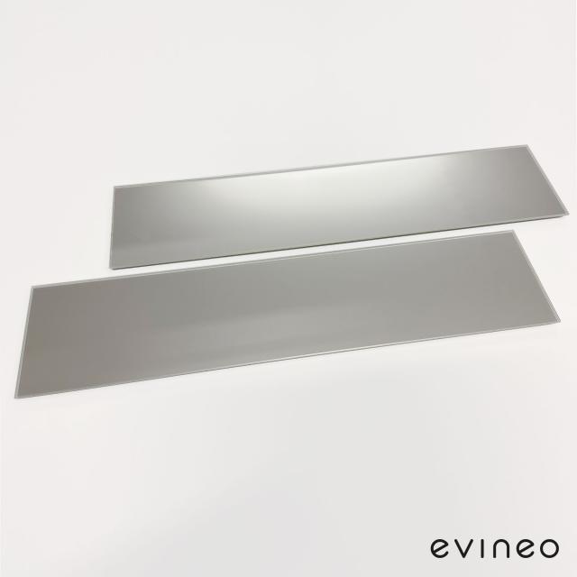 Evineo ineo Spiegelabdeckungen für Befestigung, 2 Stück, für Spiegelschrank B: 100 cm
