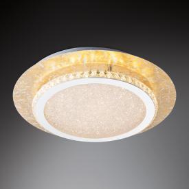 Globo Lighting Tilo LED Deckenleuchte
