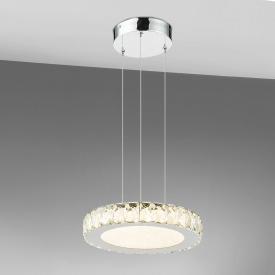 Globo Lighting Amur LED Pendelleuchte