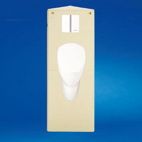 Grumbach Eck-Urinal-Stein, H: 122 cm