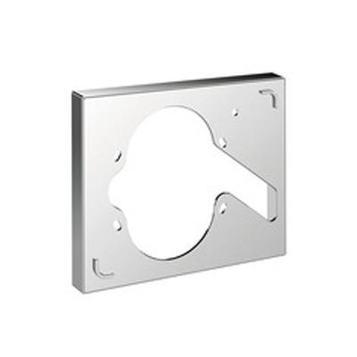 Hansgrohe Verlängerungsrosette ShowerSelect FixFit Porter