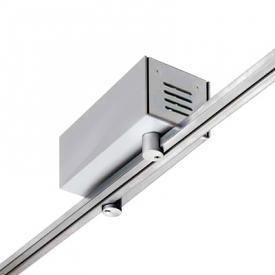 lumexx Overline Trafo für LED Magnetline, dimmbar