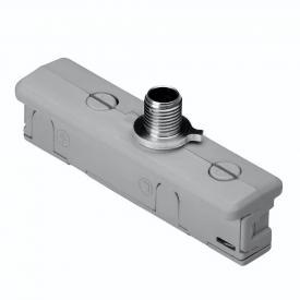 lumexx Adapter für Proline Schiene ohne Höhenverstellung