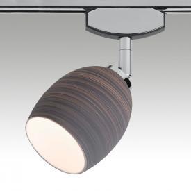 lumexx Spot Naples Leuchtenkopf for Magnetline
