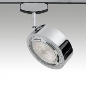 lumexx Spot One Night Magnet Leuchtenkopf für Magnetline