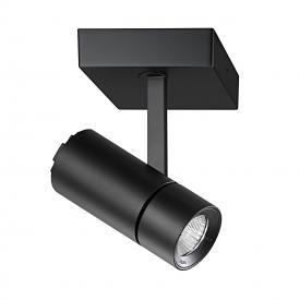 RIBAG SPYKE LED Deckenleuchte / Spot