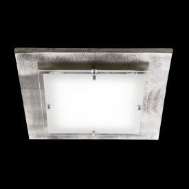 au endeckenlampen deckenleuchte f r au en kaufen bei reuter. Black Bedroom Furniture Sets. Home Design Ideas