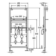 Viega Eco Plus-WT-Element,vormontiert f. Wasserzähler-Aufnahme, für WT m. Einlocharmaturen